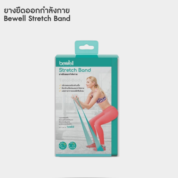 Bewell Stretch Band