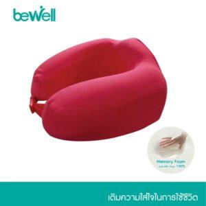 หมอนรองคอ, bewell, bewell neck pillow