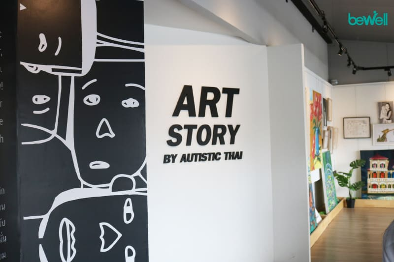 Art Story by Autistic Thai