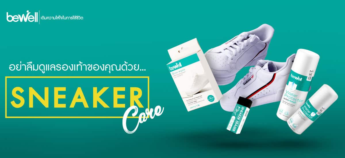 Sneaker Care Bewell