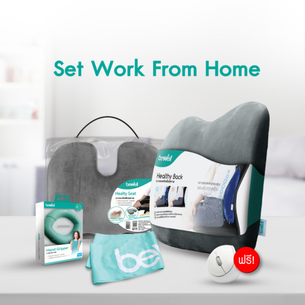 set work from home Bewell