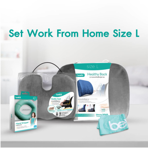 set work from home Size L Bewell