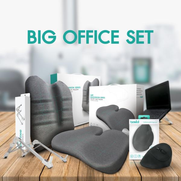 big office set Bewell