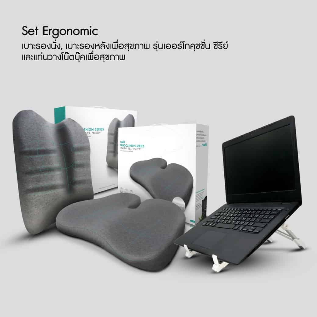 Set Ergonomic 1 Bewell