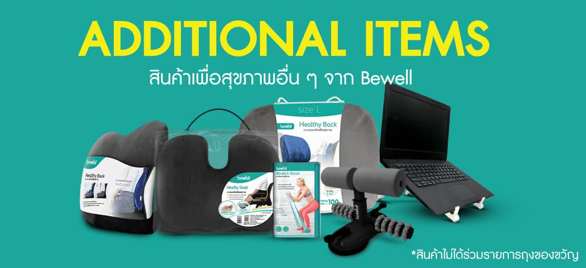 Additional items Bewell