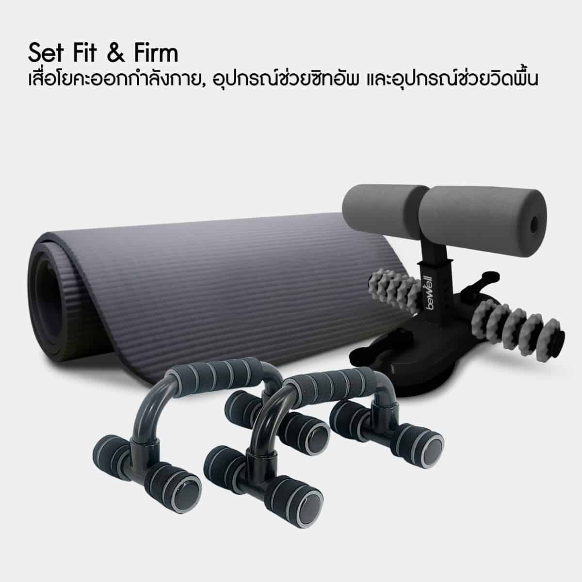 Set Fit & Firm Bewell 2